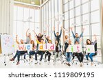 multiethnic diverse group of... | Shutterstock . vector #1119809195