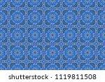 bandanna shawl  tablecloth... | Shutterstock . vector #1119811508