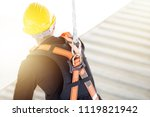 industrial worker with safety... | Shutterstock . vector #1119821942
