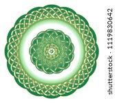 decorative porcelain plate for...   Shutterstock .eps vector #1119830642