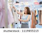 retail shopping concept ... | Shutterstock . vector #1119855215