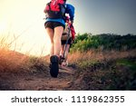 asian people hiking with tent... | Shutterstock . vector #1119862355