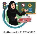 saudi arab women are now... | Shutterstock .eps vector #1119863882