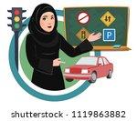 saudi arab women are now... | Shutterstock .eps vector #1119863882