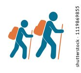 hiking icon illustration... | Shutterstock .eps vector #1119869855