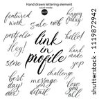 modern brush calligraphy for... | Shutterstock .eps vector #1119872942
