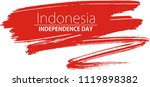 indonesia independence day | Shutterstock .eps vector #1119898382