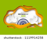 indian independence day holiday ... | Shutterstock .eps vector #1119914258