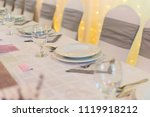 fancy table set for a wedding... | Shutterstock . vector #1119918212