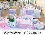 fancy table set for a wedding... | Shutterstock . vector #1119918215
