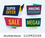simple origami style sale banner | Shutterstock .eps vector #1119922145