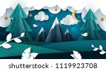 cartoon night landscape. paper... | Shutterstock .eps vector #1119923708
