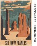 vector sci fi poster retro... | Shutterstock .eps vector #1119932168