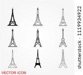 eiffel tower icon vector | Shutterstock .eps vector #1119934922