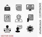 search job  vector icon
