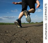 man is engaged in running... | Shutterstock . vector #1119944375