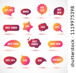 vector stickers  price tag ... | Shutterstock .eps vector #1119975398
