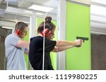 shooting range. shooting with a ... | Shutterstock . vector #1119980225
