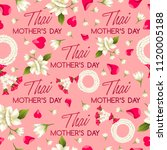 happy thai mother's day card... | Shutterstock .eps vector #1120005188