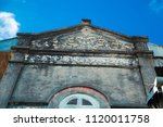 ancient house in tha rae ...   Shutterstock . vector #1120011758