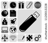 set of 17 business icons.... | Shutterstock .eps vector #1120013228