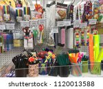 stationery pens and pencils in... | Shutterstock . vector #1120013588