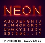 set of letters in neon style.... | Shutterstock .eps vector #1120013618