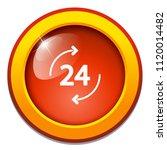 vector 24 hours  support... | Shutterstock .eps vector #1120014482