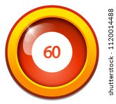 rotate 60 degrees angles icon ... | Shutterstock .eps vector #1120014488
