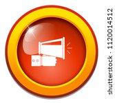 vector megaphone news.... | Shutterstock .eps vector #1120014512