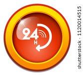 vector 24 hours  support... | Shutterstock .eps vector #1120014515
