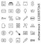 thin line vector icon set  ...   Shutterstock .eps vector #1120057265