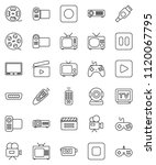 thin line vector icon set  ... | Shutterstock .eps vector #1120067795