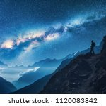 milky way  girl and mountains.... | Shutterstock . vector #1120083842