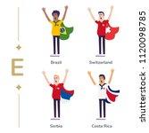 world competition. soccer fans...   Shutterstock .eps vector #1120098785