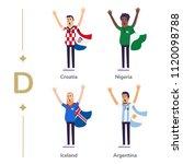 world competition. soccer fans...   Shutterstock .eps vector #1120098788