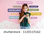 customer experience concept.... | Shutterstock . vector #1120115162