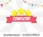 level complete banner   Shutterstock .eps vector #1120119812
