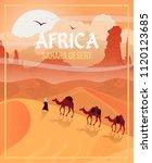africa. desert landscape with... | Shutterstock .eps vector #1120123685