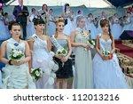 dubno  ukraine    august 25 ... | Shutterstock . vector #112013216