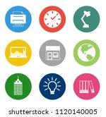vector startup new business... | Shutterstock .eps vector #1120140005