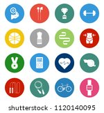 vector fitness icons   gym... | Shutterstock .eps vector #1120140095