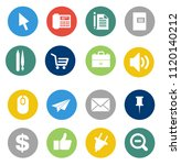 vector startup new business... | Shutterstock .eps vector #1120140212