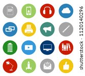 seo and online marketing icons... | Shutterstock .eps vector #1120140296