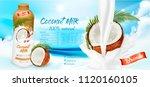 coconut milk with splashing... | Shutterstock .eps vector #1120160105