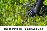 bicycle brake disc on green... | Shutterstock . vector #1120165055