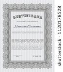 grey diploma. detailed. with... | Shutterstock .eps vector #1120178528