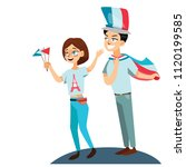 man and woman on national... | Shutterstock .eps vector #1120199585