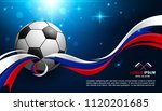 football cup championship with... | Shutterstock .eps vector #1120201685
