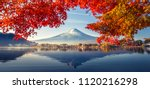 colorful autumn season and... | Shutterstock . vector #1120216298